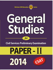 Best Place to Buy General Studies Paper II 2014 Book online
