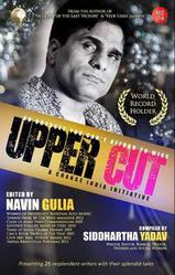 UPPER CUT: Change India Initiative Book online at low price