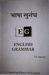 BhashaSugandh EG English Grammar- Easy nSimple Way of Learning English