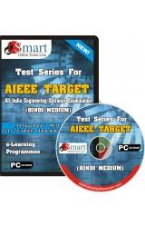 AIEEE Target Hindi Offline CD