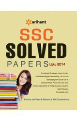 SSC Solved Papers 5th Edition