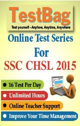 SSC Combined Higher Secondary Level Exam Online Tests