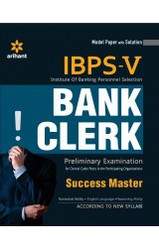IBPS V Bank Clerk Preliminary Exam Book