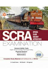 Self Study Guide for SCRA Examination