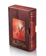 Bhagavad Gita with Box in English - Nightingale