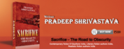 Pradeepshrivastava |Book sacrifice |Best Deals kobo.com