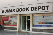BEST BOOK SELLING SHOP IN TRICITY (KUMAR BOOK DEPOT)