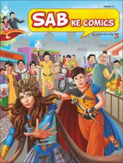 Explore the SAB KE COMICS Book from Peppersrript
